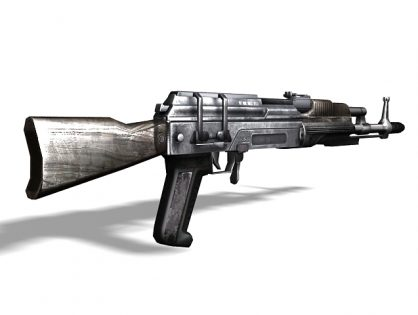 FY71 assault rifle
