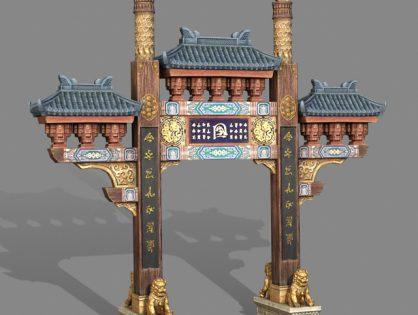 Ancient Chinese Paifang