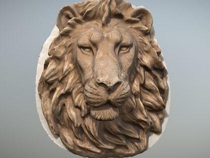Lion Head Wall Sculpture